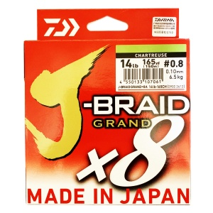 Шнур Daiwa J-Braid Grand X8 Chartreuse 14lb, 150m, #0.8, 6,5kg, 0.10mm NEW!