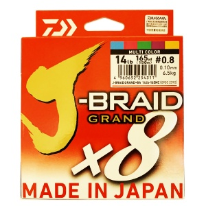 Шнур Daiwa J-Braid Grand X8 Multicolor 14lb, 150m, #0.8, 6,5kg, 0.10mm NEW!