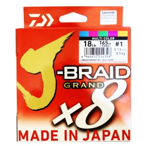 Шнур Daiwa J-Braid Grand X8 Multicolor 18lb, 150m, #1, 8,5kg, 0.13mm NEW!