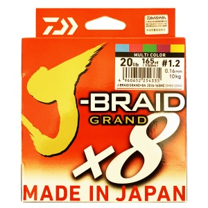 Шнур Daiwa J-Braid Grand X8 Multicolor 20lb, 150m, #1.2, 10kg, 0.16mm NEW!
